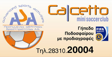 Calcetto mini soccer club